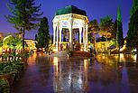 Mausoleum Iran Nationaldichter Poet Hafez Shiraz